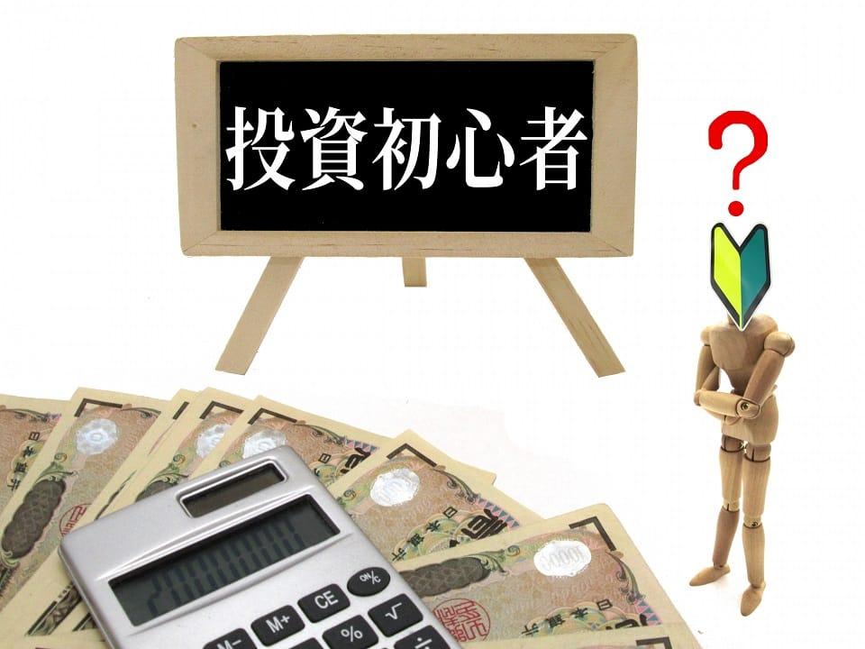 本当に月利10%〜30%稼ぐ!FX自動売買【虎徹】を無料でお渡しします!